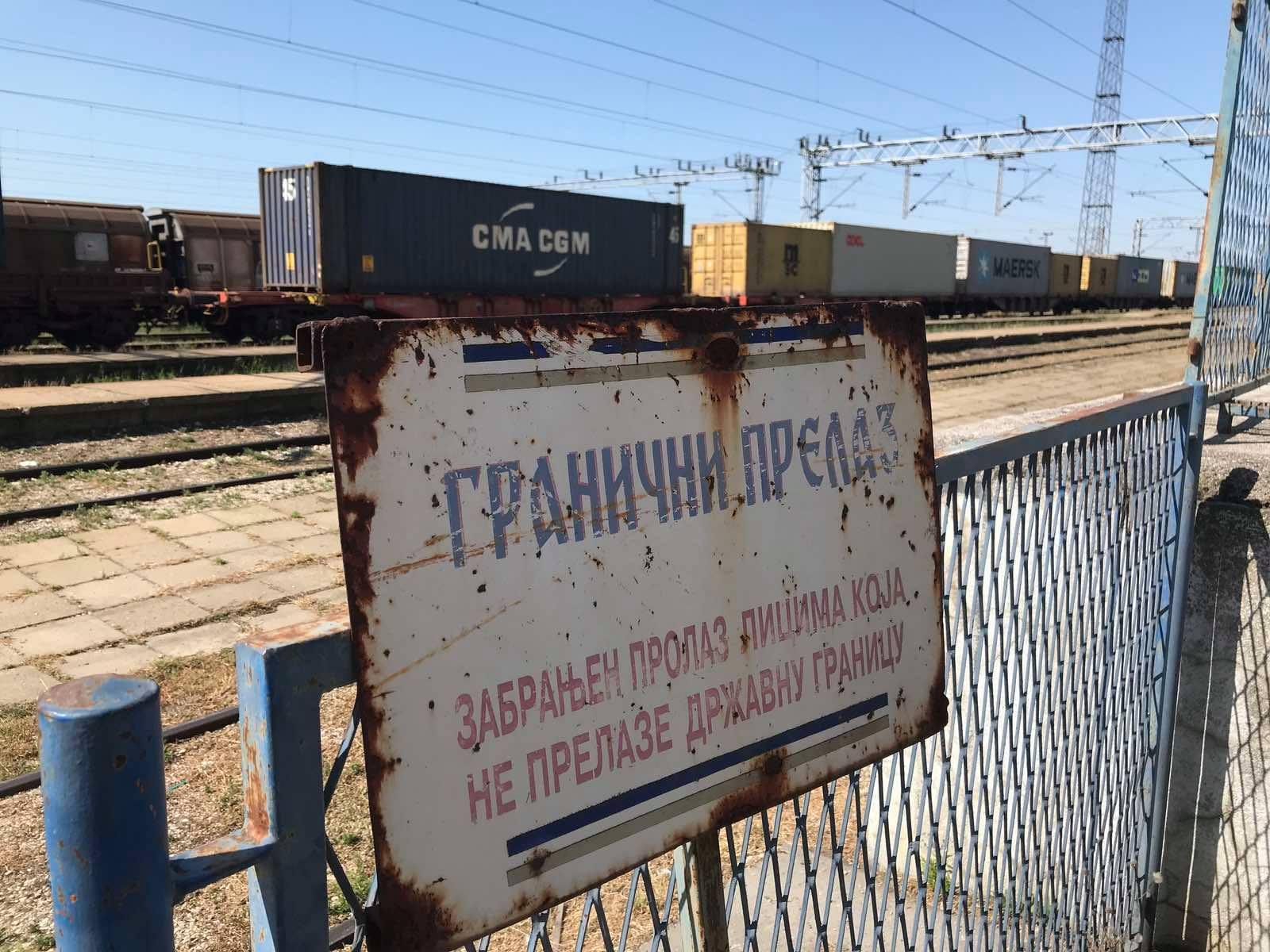 Saopštenje povodom akcije prinudnog premeštanja iregularizovanih migranata od strane žandarmerije u opštini Šid